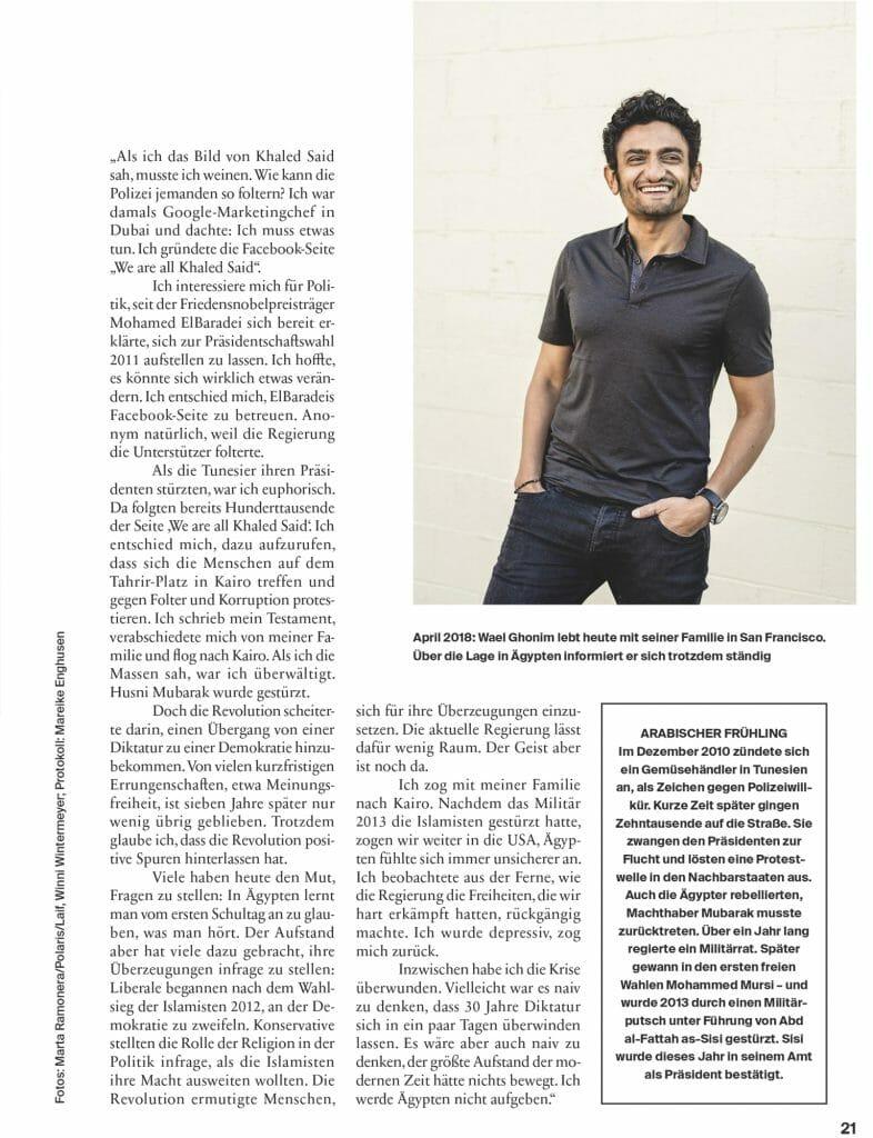 Portrait of Wael Ghonim in Palo Alto, CA for Neon magazine