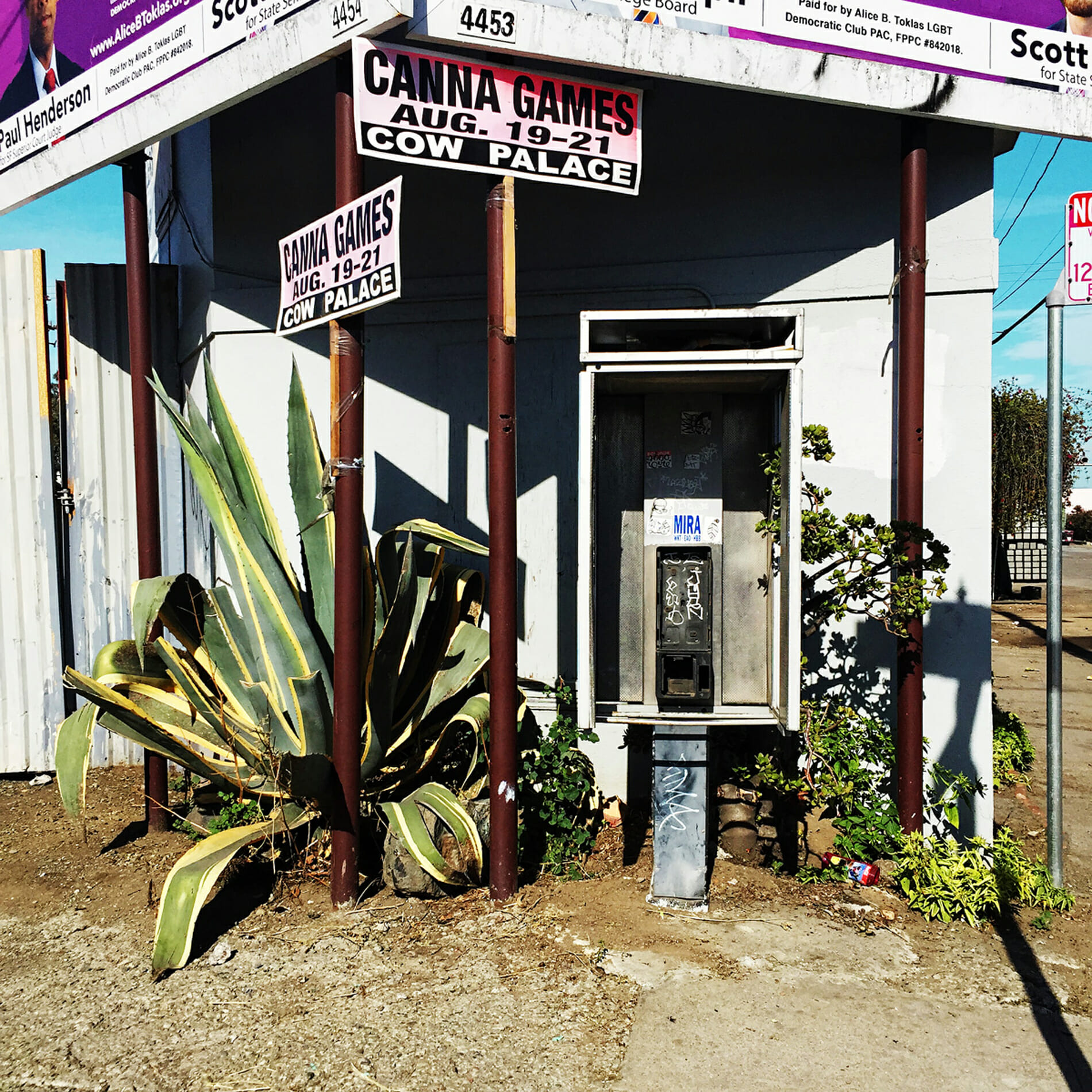 phone booth junk yard