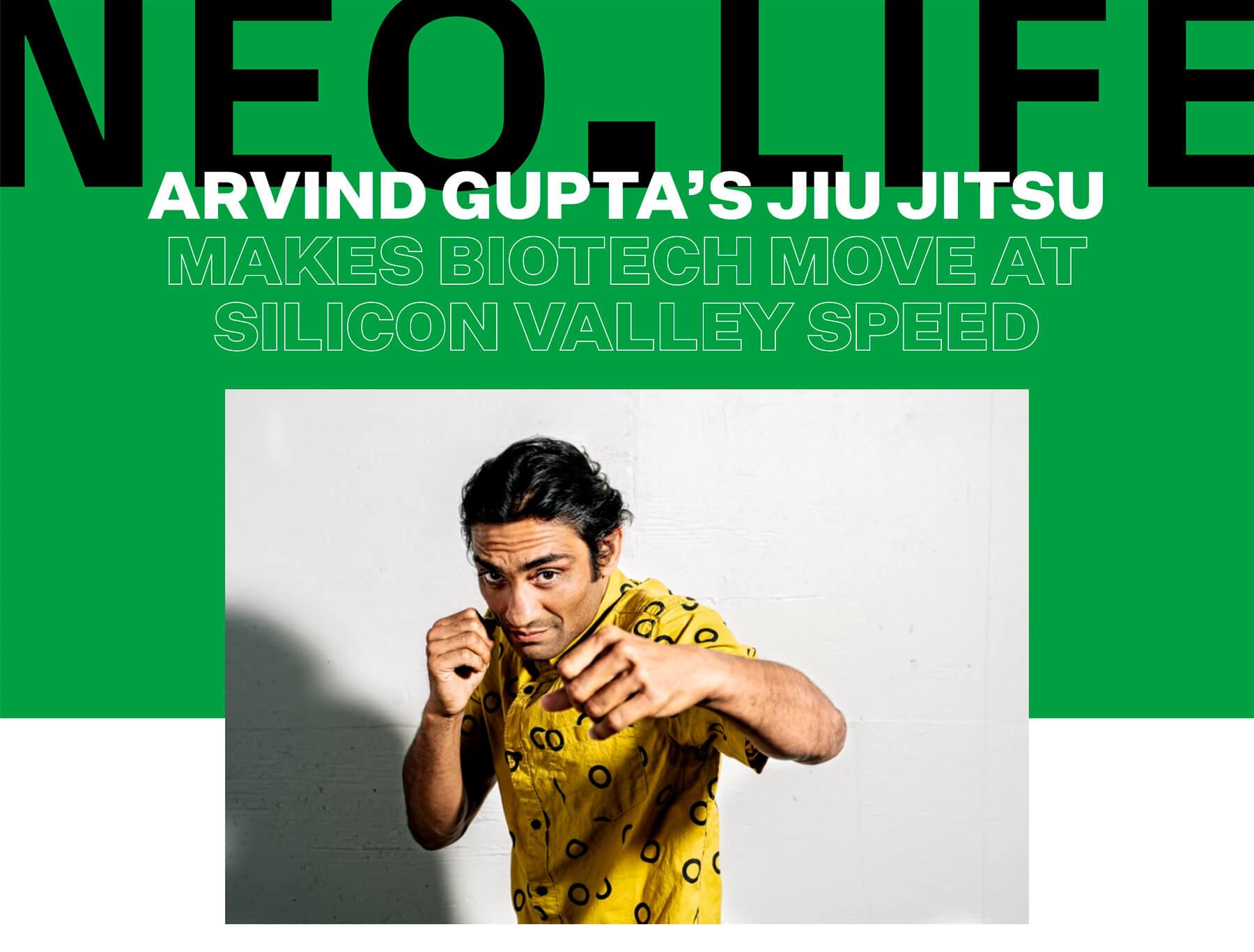 Arvind Gupta shadowboxing